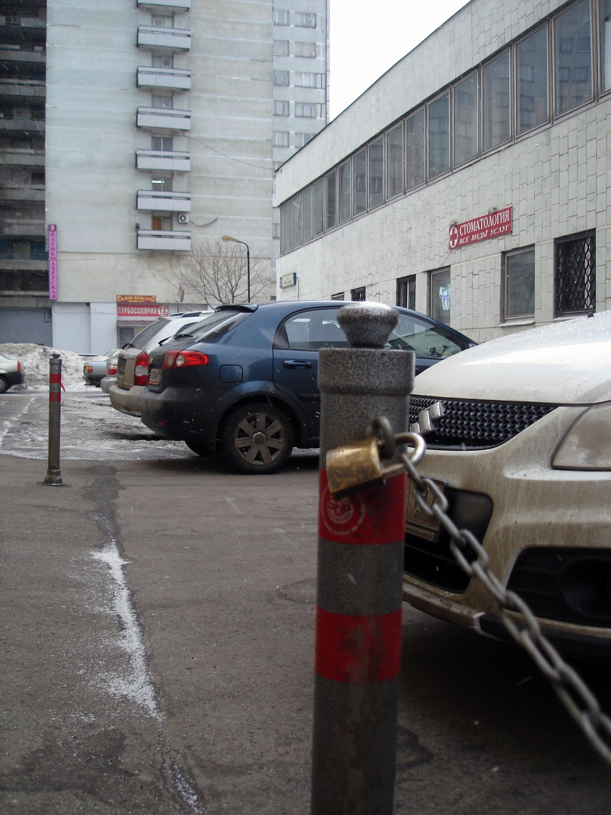 Как узаконить парковочного места с муниципалитетом законно или нет
